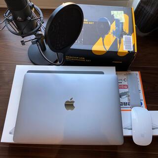 Mac (Apple) - MacBook Pro2020モデル8G/SSD256