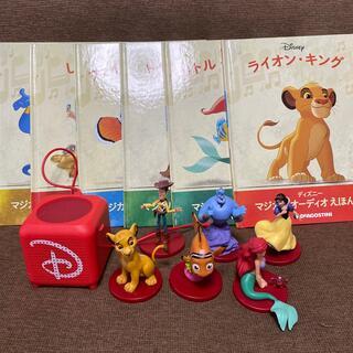 Disney - デアゴ ディズニーマジカル絵本 6冊セット