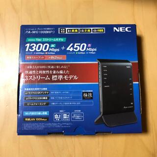 エヌイーシー(NEC)のNEC PA-WG1800HP3 LANケーブル新品!(PC周辺機器)