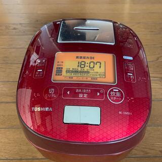 東芝 - TOSHIBA真空压力IH 炊飯器