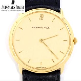 AUDEMARS PIGUET - 月末バーゲン‼️ オーデマ・ピゲ メンズ ゴールド クォーツ ウォッチ腕時計