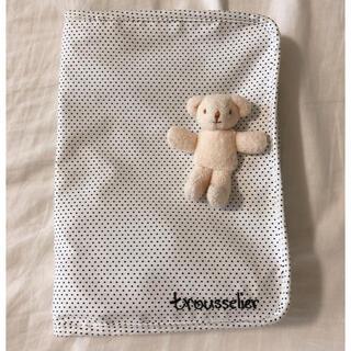 トラセリア 母子手帳ケース