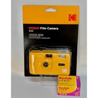 手軽に始められる! コダック フィルムカメラ+36枚撮りカラーフィルム