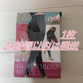 Glamourou Spats【Lヤード】グラマラスパッツ正規品