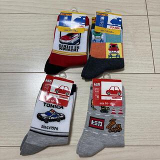 Takara Tomy - プラレール  トミカ 靴下