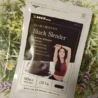 新品!早い者勝ち!ブラックスレンダー 1袋(ダイエット食品)
