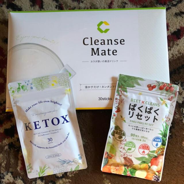 まさ様専用    クレンズメイト  3種類セット コスメ/美容のダイエット(ダイエット食品)の商品写真
