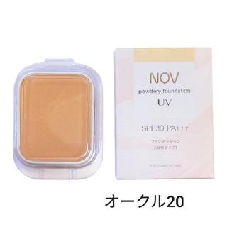 ノブ(NOV)のNOV (ファンデーション)