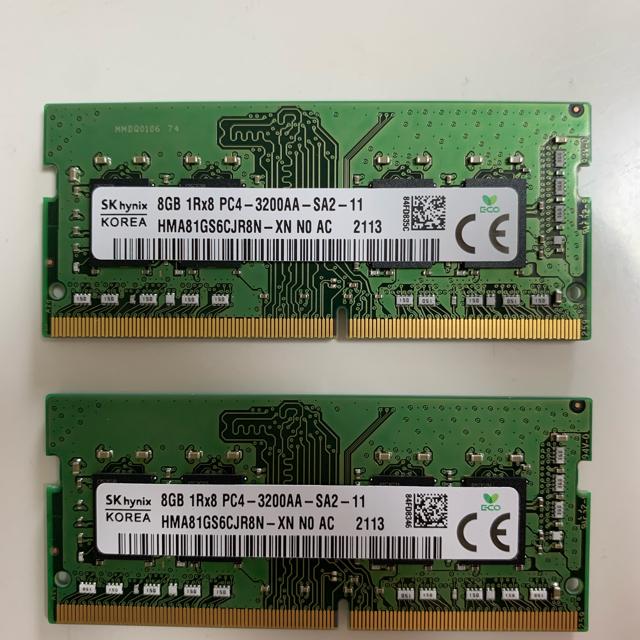 HP(ヒューレットパッカード)のHP製純正メモリ 8GB×2 16GB DDR4-3200 SODIMM スマホ/家電/カメラのPC/タブレット(PCパーツ)の商品写真