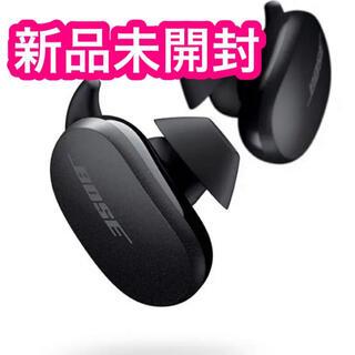 ボーズ(BOSE)のBose QuietComfort Earbuds(ヘッドフォン/イヤフォン)