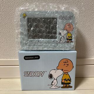 SNOOPY - スヌーピー  電波 目覚まし時計 ブルー