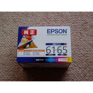 EPSON - 【純正品】EPSON インクカートリッジ IC4CL6165 4色パック