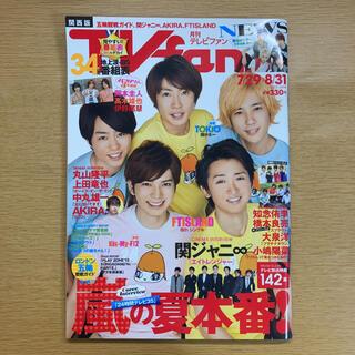 雑誌 TVfan