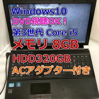 東芝 - 【メモリ8GB換装】東芝 ノートパソコン 第3世代Core i5