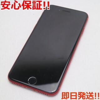 iPhone - 美品 SIMフリー iPhone8 256GB レッド