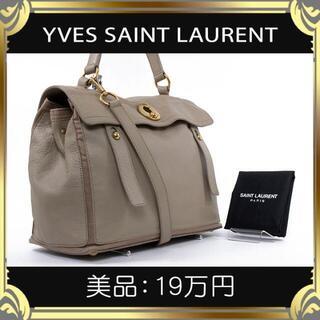 Yves Saint Laurent Beaute - 【真贋査定済・送料無料】イヴサンローランの2wayバッグ・正規品・ミューズトゥM