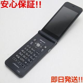 フジツウ(富士通)の美品 F-05G ARROWSケータイ ブラック (携帯電話本体)