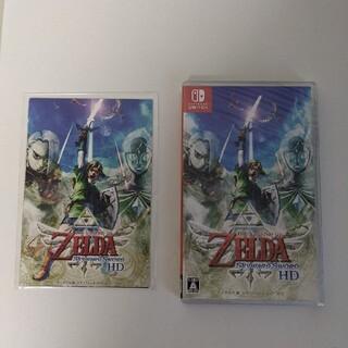 ニンテンドースイッチ(Nintendo Switch)のゼルダの伝説 スカイウォードソードHD(家庭用ゲームソフト)