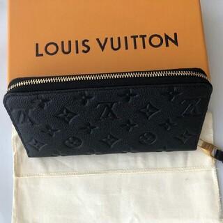 LOUIS VUITTON - ルイヴィトン アンプラント ジッピーM61864 長財布 ブラック 黒