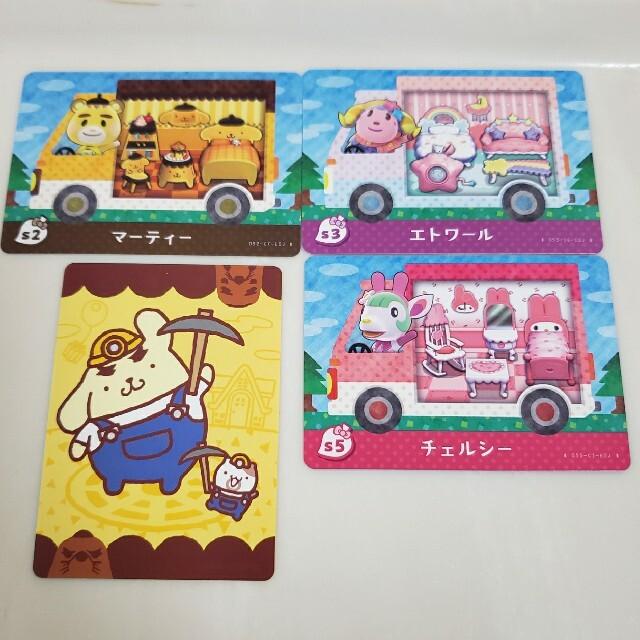 任天堂(ニンテンドウ)のどうぶつの森 amiiboカード サンリオ エンタメ/ホビーのアニメグッズ(カード)の商品写真