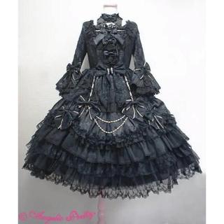 Angelic Pretty - Dressy time dress