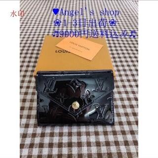 ❀ &送料無料♛さいふ セール96コインケースカード入れ即購入OK❀長い財布5