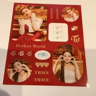 Waste(twice) - twice perfect World ナヨン ステッカー