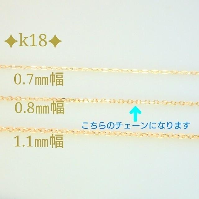 ui様専用 k18リング ペタルチェーン あずきチェーン 18金 18k ハンドメイドのアクセサリー(リング)の商品写真