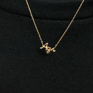 カオル(KAORU)のkaoru  水瓶座 ネックレス(ネックレス)