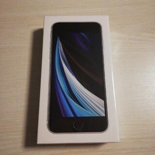 iPhone - iPhonese2 128gb ホワイト