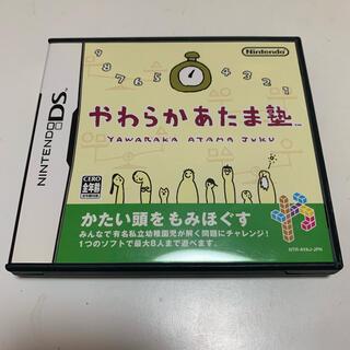 やわらかあたま塾 DS(その他)
