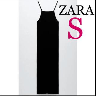 ZARA - 【新品/未着用】ZARA ストラップリブワンピース キャミワンピース ワンピース