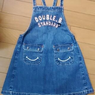 ダブルビー(DOUBLE.B)のダブルビー ミキハウス デニム ジャンパースカート 100(スカート)