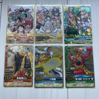 【コレクション】ワンピーベリーマッチ レアカード まとめ売り(シングルカード)