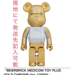 メディコムトイ(MEDICOM TOY)のBE@BRICK  GOLD CHROME Ver.1000% (その他)