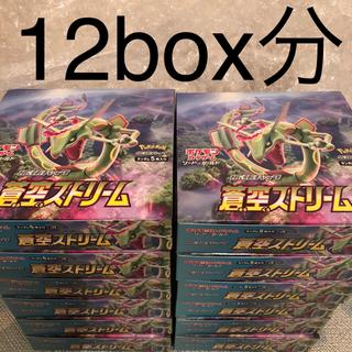 ポケモンカード ポケカ 蒼空ストリーム(Box/デッキ/パック)