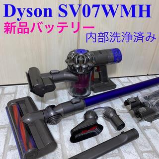 Dyson - 新品バッテリー搭載Dyson SV07WMHセットリペア済み