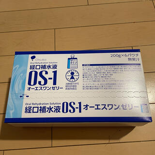 経口補水液OS -1ゼリー×4箱