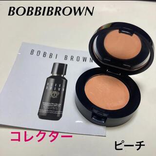 ボビイブラウン(BOBBI BROWN)のBOBBIBROWN ボビイブラウン コレクター ピーチ(コンシーラー)
