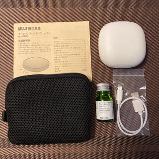 MUJI (無印良品) - 無印良品 ポータブル アロマディフューザー エッセンシャルオイル付き