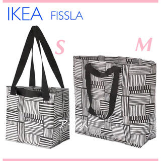 IKEA - IKEA イケア バッグ フィスラ 2枚セット  / エコバッグ