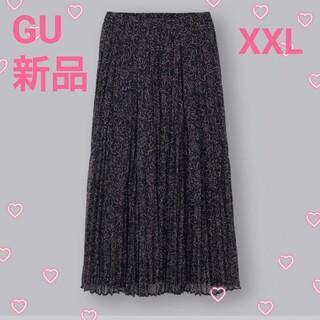 GU - GU ワッシャー フレア ロングスカート XXLサイズ 新品タグ付き未開封