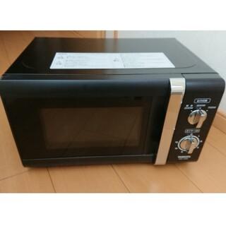 山善 - ヤマゼン MW-Y205/60Hz 電子レンジ (西日本地域用) ブラック 黒