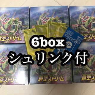 ポケモン(ポケモン)のポケモンカードゲーム 蒼空ストリーム 6box プロモ 新品未開封 シュリンク付(Box/デッキ/パック)