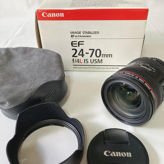 Canon(キヤノン)の【超美品・おまけ付】Canon カメラ2台・レンズset スマホ/家電/カメラのカメラ(デジタル一眼)の商品写真