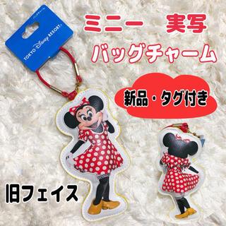 ミニーマウス(ミニーマウス)のディズニー 旧フェイス 実写 ミニー バッグチャーム(キャラクターグッズ)