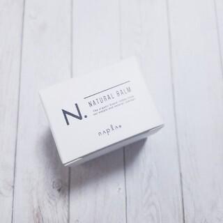 ナプラ(NAPUR)の【新品】ナプラ N. ナチュラルバーム 18g(ヘアワックス/ヘアクリーム)