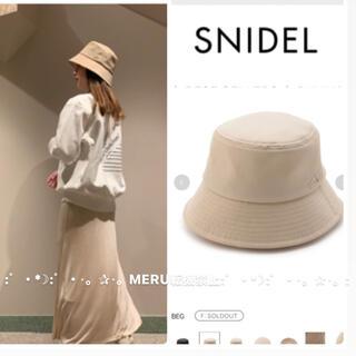 snidel - 【新品未使用】スナイデル/ナイロンハット