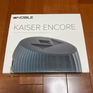 新品未使用 Noble Audio Kaiser Encore
