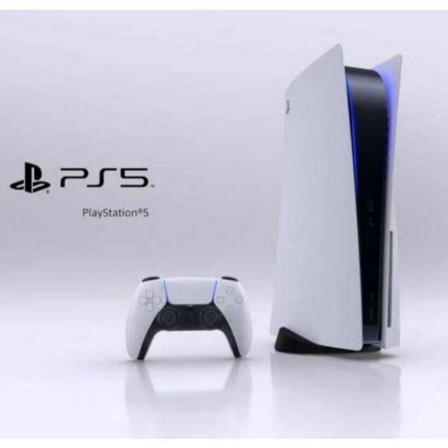 PlayStation(プレイステーション)の【新品未開封】延長保証あり プレイステーション5 ディスクドライブ搭載モデル エンタメ/ホビーのゲームソフト/ゲーム機本体(家庭用ゲーム機本体)の商品写真